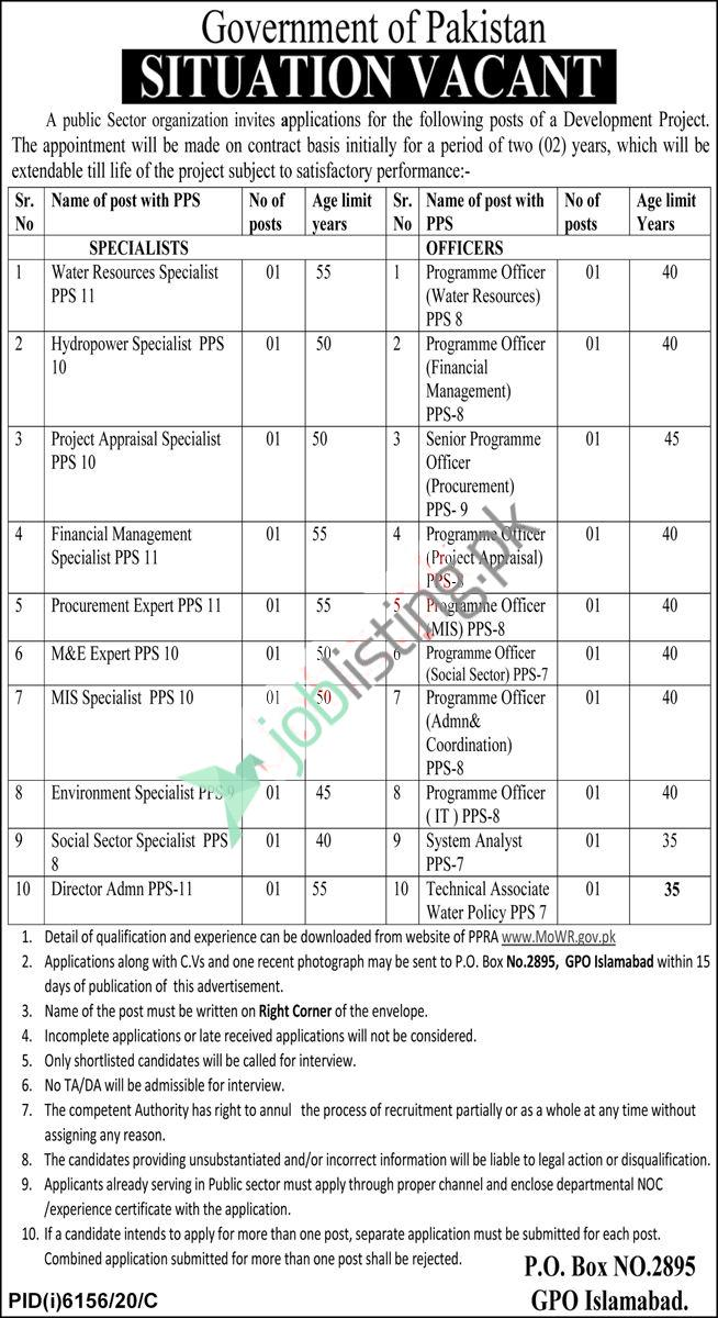 Positions Vacant - Ministry of Water Resources Jobs 2021