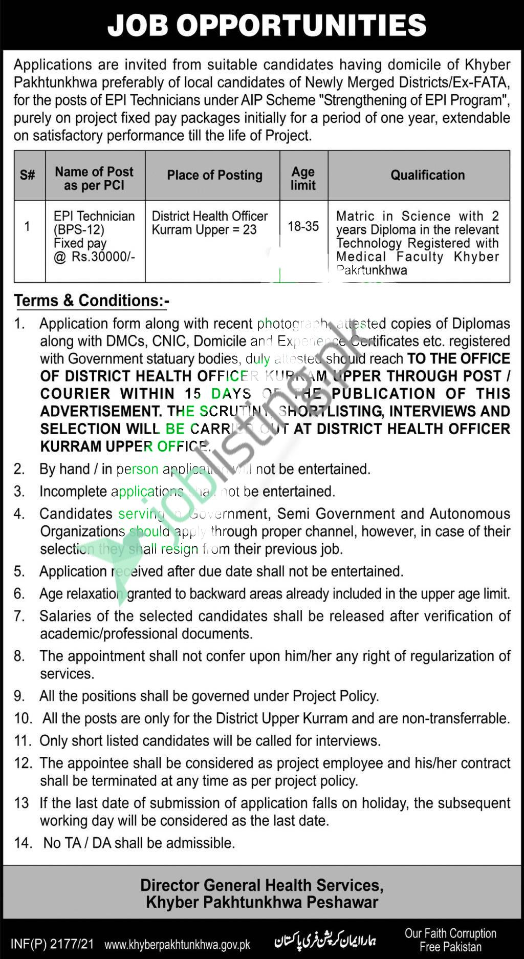 EPI Technician Jobs 2021Health Department KPK