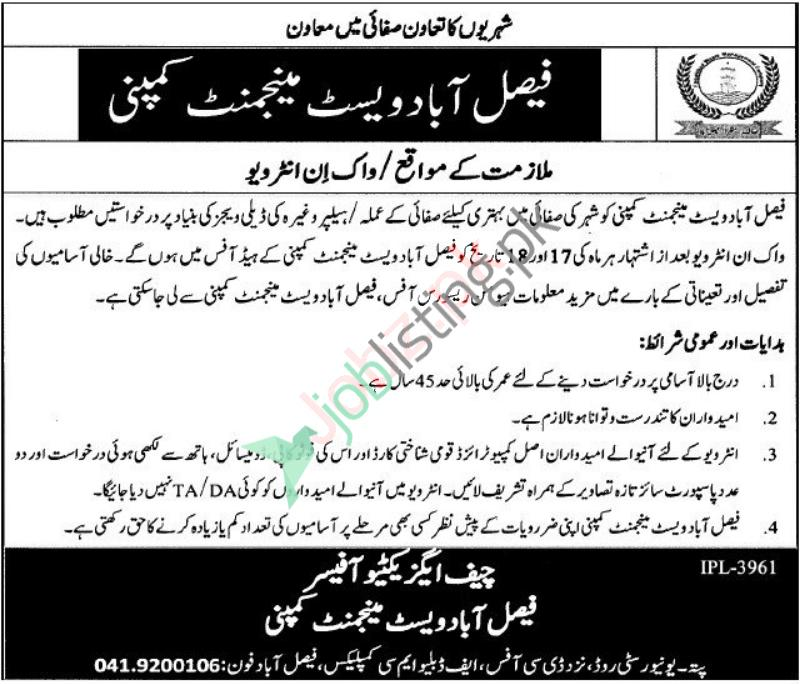 Positions Vacant in Faisalabad Waste Management Company FWMC Jobs 2021