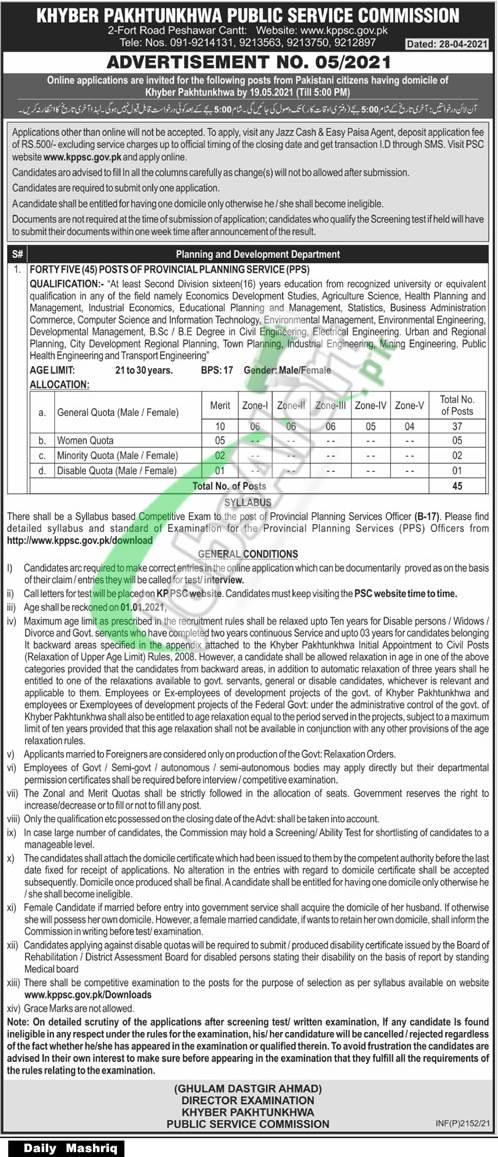 Provincial Planning Service Jobs in KPPSC KP Public Service Commission