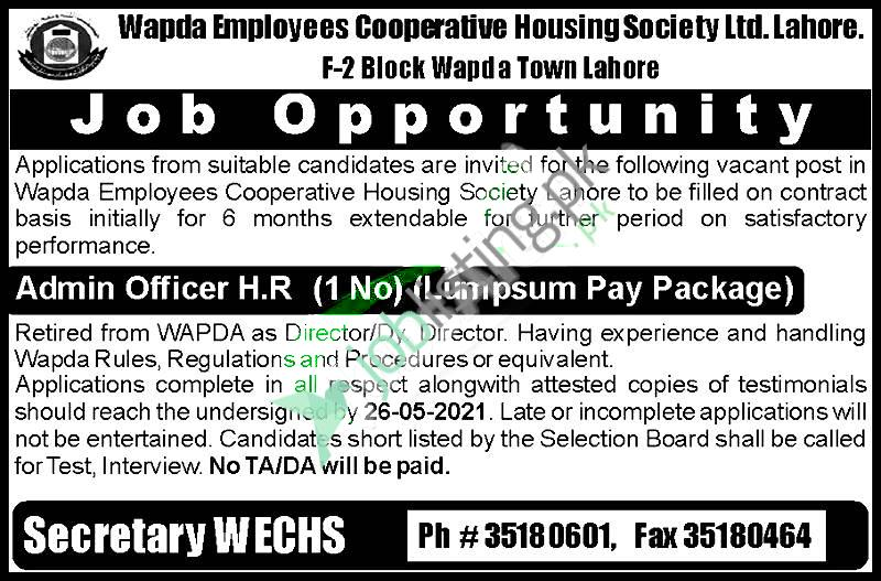 Admin Officer HR Jobs 2021 WECHS WAPDA Employees Cooperative Housing Society Lahore
