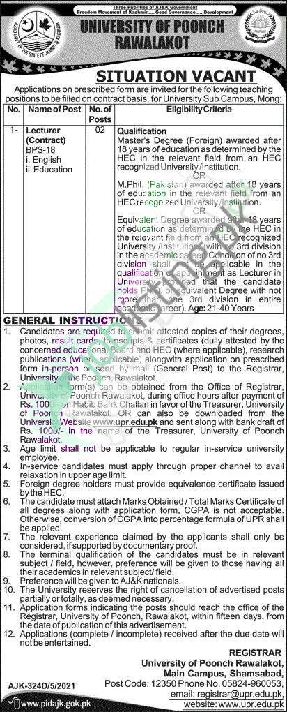 Lecturer Jobs 2021 The University of Poonch Rawalakot