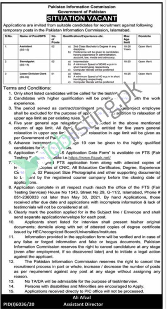 Positions Vacant - Pakistan Information Commission Jobs 2021