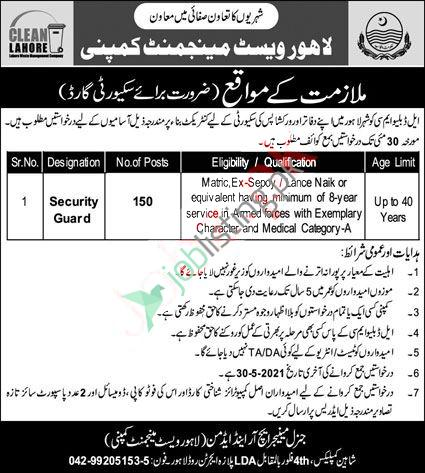 Security Guard Jobs 2021 LWMC Lahore Waste Management Company