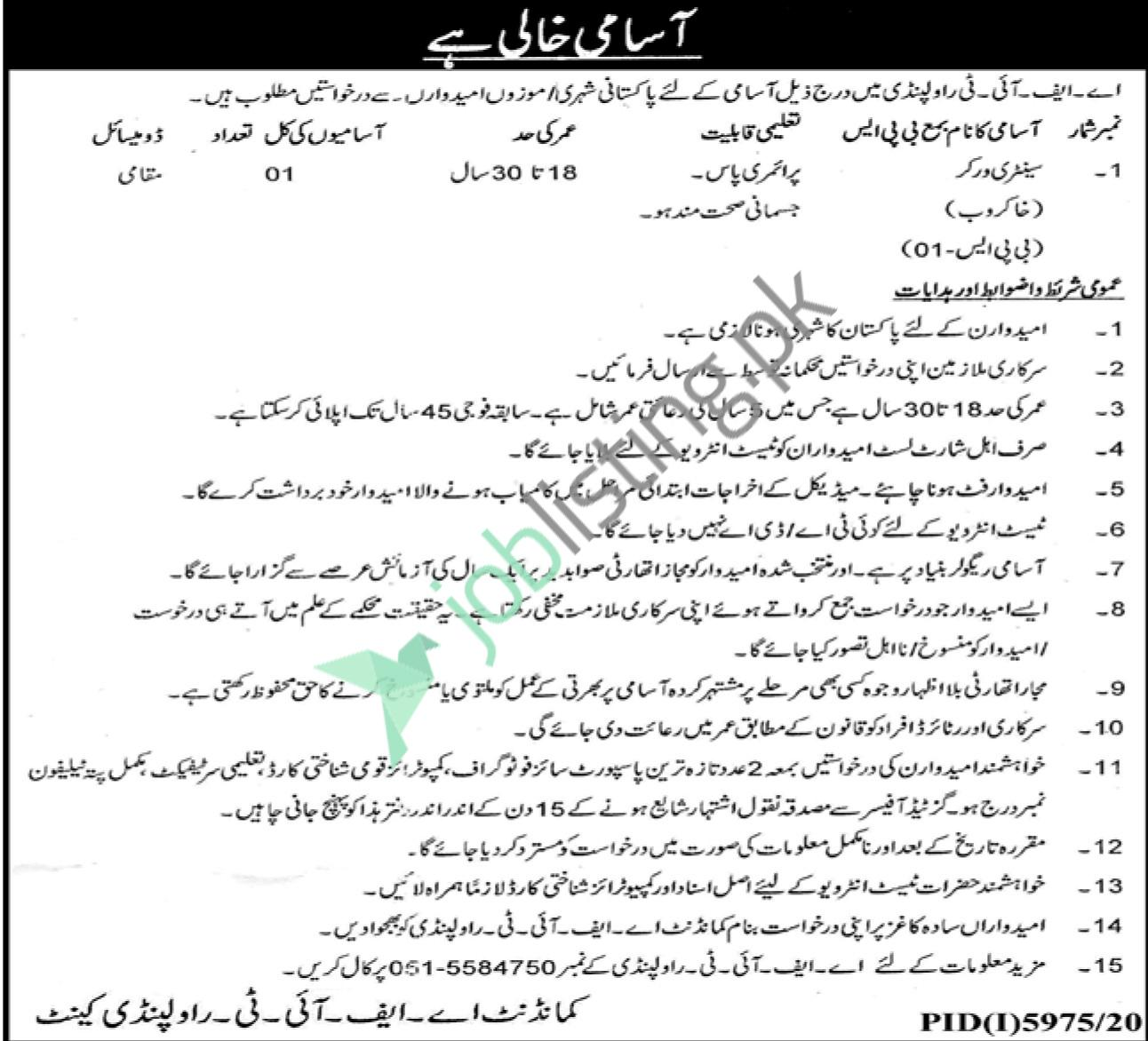 Sanitary Worker Jobs 2021 AFIT Armed Forces Institute of Transfusion Rawalpindi