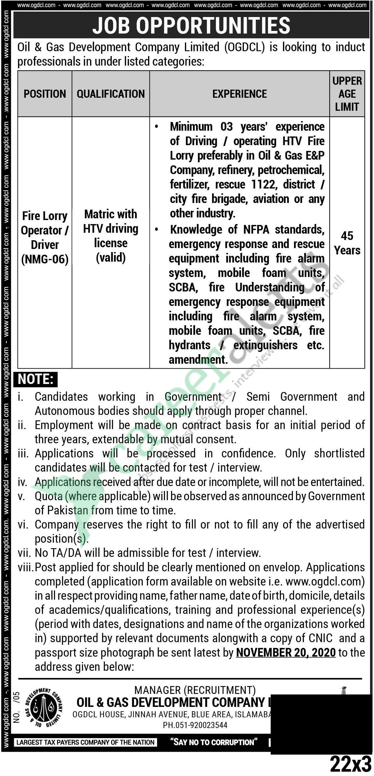 OGDCL (Oil and Gas Development Company Limited) Jobs November 2020