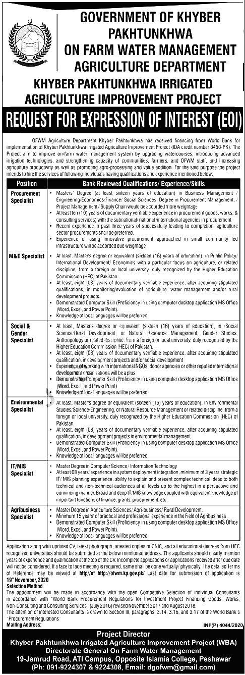 Agriculture Department Khyber Pakhtunkhwa latest Jobs 2020