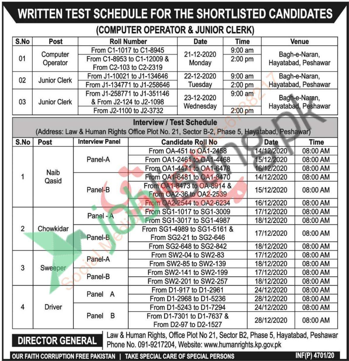 Schedule for Interview / Test of shortlist candidates
