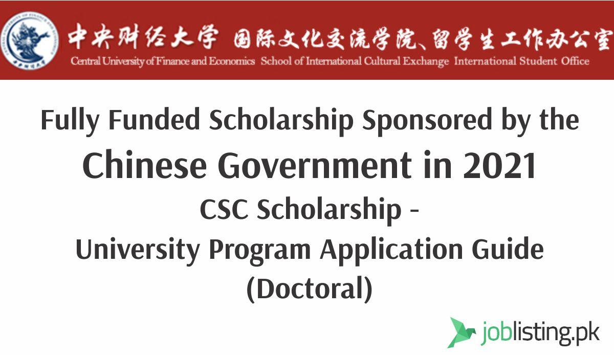 Fully Funded Scholarship Sponsored by the Chinese Government in 2021 (Doctoral)