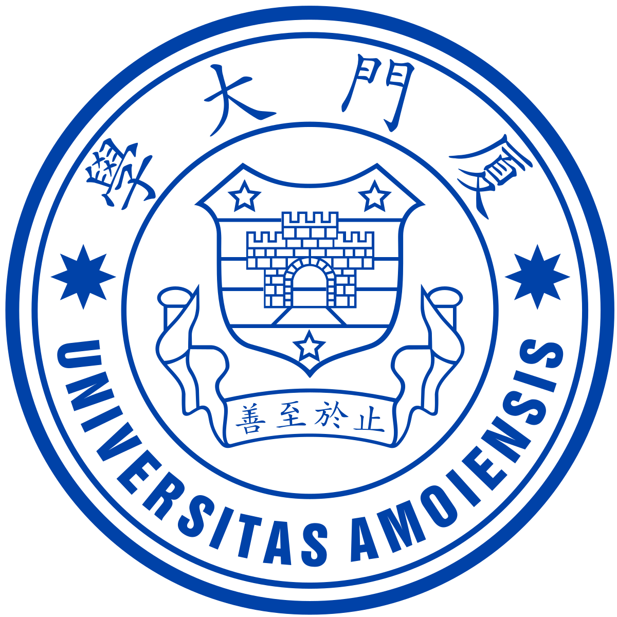 Xiamen University CSC Scholarship 2021 | Study in China (Fully Funded)